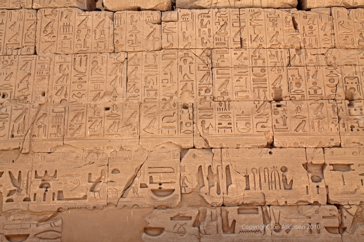 Hieroglyphs in the Temple of Amun in Karnak