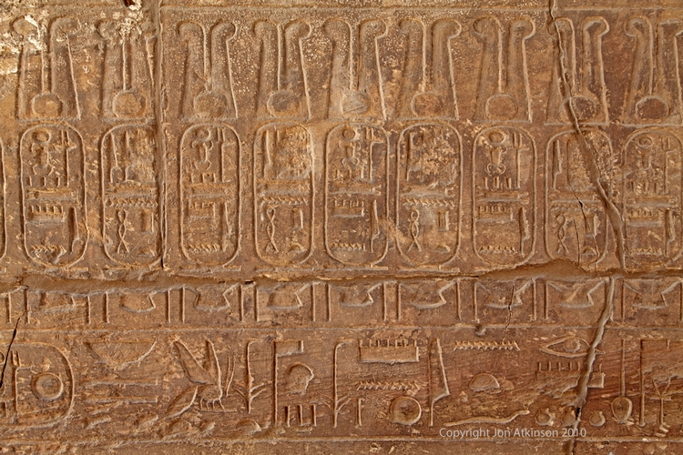 Hieroglyphs in Temple of Ramesses III