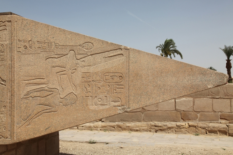 Top of Second Obelisk of Hatshepsut